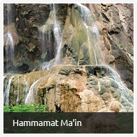 Hammamat Ma'in / Ma'in Hot Springs Tour
